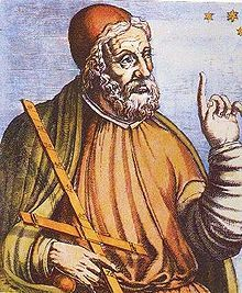 Πτολεμαίος σε Μεσαιωνικό φανταστικό πορτραίτο. .