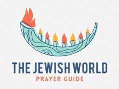 Jewish-world-prayer-guide