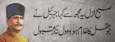 Allama IQBAL poetry, urdu Iqbal Poetry In Urdu, Sufi Poetry, Love Poetry Urdu, Allama Iqbal Quotes, Allama Iqbal Shayari, Sufi Quotes, Qoutes, Emotional Poetry, Mola Ali