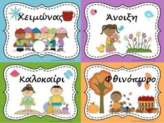 Seasons Posters and Coloring Sheets Display these FREE posters in your classroom to help your students remember the names of the 4 seasons.Display these FREE posters in your classroom to help your students remember the names of the 4 seasons. Seasons Kindergarten, Kindergarten Science, Preschool Classroom, Preschool Activities, Preschool Seasons, Kindergarten Posters, Kindergarten Calendar, Classroom Calendar, Montessori Elementary