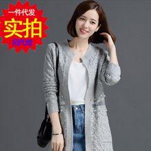 Áo Cardigan dệt kim nữ, phong cách nữ tính, kiểu dáng trẻ trung