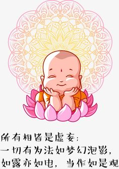 Monje Budista Cartoon, Monje Budista Cartoon, Monk, Buda PNG y Vector para Descargar Gratis Buddha Drawing, Doodle Art Drawing, Buddha Art, Mandala Drawing, Budha Painting, Lord Shiva Painting, Baby Buddha, Little Buddha, Indian Traditional Paintings