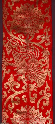 "Vermillion silk satin & gold metallic brocade, double repeat of phoenix above large lotus blossom, vertical panel, 15.5"" x 63"""