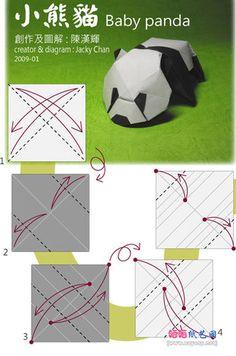 可爱趴趴熊猫折纸图解教程图片步骤1 Origami, Diagram, Map, Location Map, Origami Paper, Maps, Origami Art