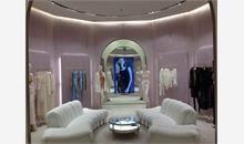 """""""Interior of the exclusive La Perla flagship store in the Dubai Mall. La Perla L… – harti kusMIRAn """"Interior of the exclusive La Perla flagship store in the Dubai Mall. La Perla L… Mall Design, Retail Store Design, Lingerie Store Design, Dubai Mall, Clothing Company, Lounge, Architecture, Luxury, Forgiveness Quotes"""
