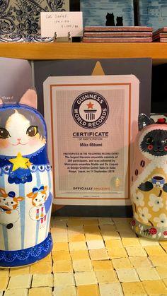 Kobe Japan, Hyogo, Matryoshka Doll, Guinness, Cat Memes, Certificate, Creative, Illustration, Design