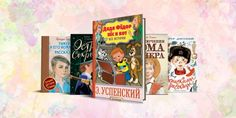 30 книг, которые стоит прочитать детям, прежде чем те вырастут