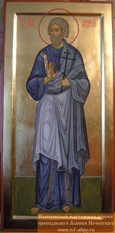 Andrea apostolo (www.st-alipy.ru)