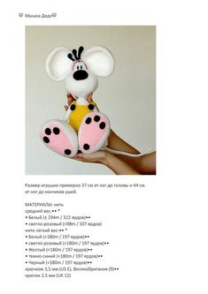 Мастерская домовёнка , вязаные игрушки от Алёны
