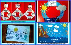 Νηπιαγωγός απο τα Πέντε: ΖΟΥΜ ΖΟΥΜ ΖΟΥΜ...ΟΙ ΜΕΛΙΣΣΕΣ ΠΕΤΟΥΝ... Autumn Crafts, Homemade Christmas Gifts, Show And Tell, Craft Patterns, Education, Frame, Blog, Montessori, Winter