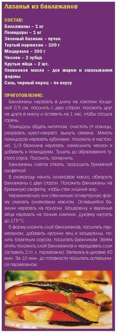 "#ClippedOnIssuu from ""Что Едим"", сентябрь 2013"