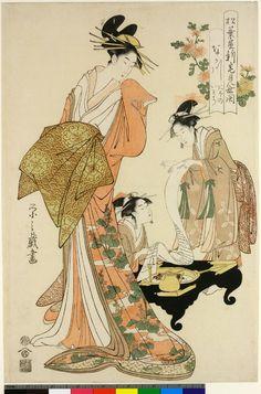 松葉屋新宅見世開 なか川 にをの いそち Nakagawa, Nino, Isochi, from the series Opening of the New Quarters of the Matsubaya (Matsubaya shintaku mise-biraki)