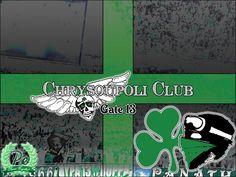 Chrysoupoli Club - Gate 13 by PanosEnglish on DeviantArt Gate, Deviantart, Club, Gates
