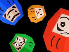 折り紙・ダルマ Origami, Diy And Crafts, Paper Crafts, Chinese New Year, Projects To Try, Easy, Charms, Souvenir, Chinese New Years