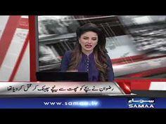 7 Se 8 | Kiran Naz | SAMAA TV | 01 Jan 2018