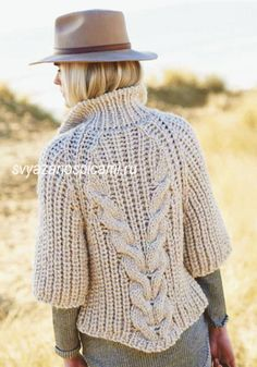 Crochet Patterns Sweter knitted cardigan with braids Crochet Beanie, Crochet Cardigan, Crochet Yarn, Crochet Shawl, Christmas Knitting Patterns, Crochet Patterns, Shrug For Dresses, Mohair Sweater, Yarn Brands