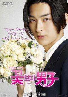 Shota Matsuda(松田翔太) Liar Game, What The World, September 10, Live Action, Korean Drama, My Idol, Actors, Hana, Asian