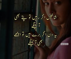 2226 Best Urdu Sad Shayari Images In 2019 Urdu Poetry Poetry