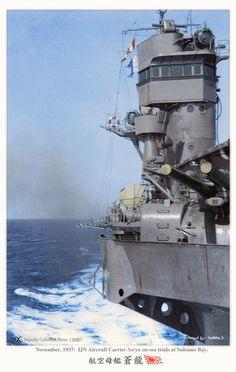 IJN Aircraft Carrier Soryu, 1937