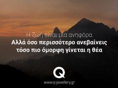 Η ζωή είναι μια ανηφόρα... Jewelry, Jewlery, Jewerly, Schmuck, Jewels, Jewelery, Fine Jewelry, Jewel, Jewelry Accessories