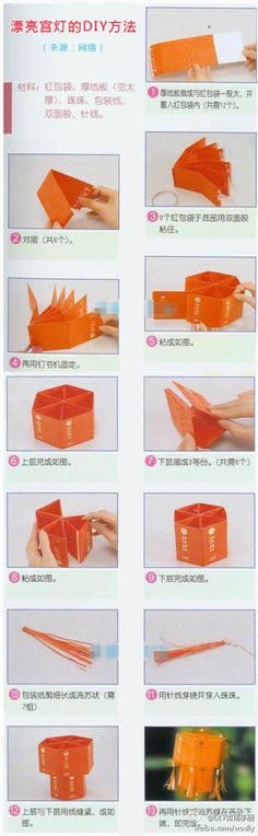 Handmade DIY accessories cool to play the lanterns of the tidal material