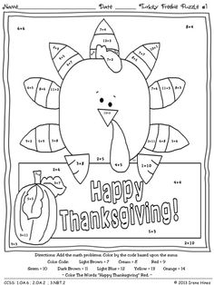 FREEBIE : Thanksgiving Seasonal Math Printables ~ 2 FREE Color By The Code Puzzles To Practice Addition ~Puzzles Are Aligned To The CCSS. Each Page Has The Specific CCSS Listed.~