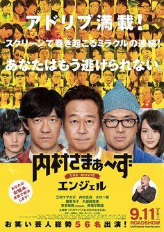 Asian movie sites 4