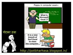 Potbhar Hasa - English Hindi Marathi Jokes Chutkule Vinod