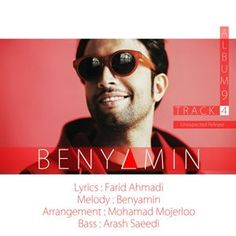 Download and Listen to the 'Track 4' by 'Benyamin' on Parmis Media Mobile