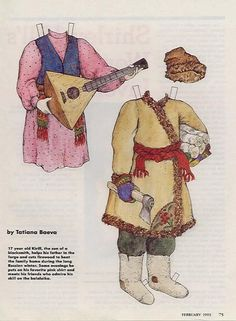 Kririll a 19th Century Russian Boy 2, Tatiana Baeva
