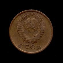 New Listing Started 1970 Russia - Used Coin ID: 3251 $0.10