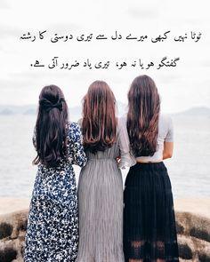 It's nice to be important, but it's also important to be nice. Tag that special someone! Urdu Funny Poetry, Urdu Funny Quotes, Poetry Quotes In Urdu, Best Urdu Poetry Images, Love Poetry Urdu, Cute Funny Quotes, Qoutes, Life Quotes, Friendship Quotes In Urdu