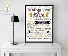 Правила дома! https://vk.com/white_rabbitclub  #детскаяметрика  #дизайн #оформление #полиграфия #постер #постерназаказ #метрика #подарок