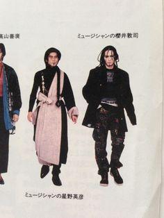 Atsushi Sakurai and Hidehiko Hoshino - Jean Paul Gaultier STOP THE AIDS 1994