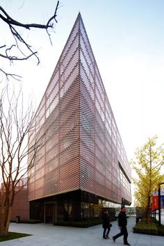 Image 11 of 23 from gallery of Vanke New City Center Sales Gallery / Spark Architects. Photograph by Shu He Commercial Architecture, Facade Architecture, Amazing Architecture, Contemporary Architecture, Metal Facade, Metal Screen, Arch Building, Best Build, Nanjing