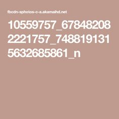 10559757_678482082221757_7488191315632685861_n