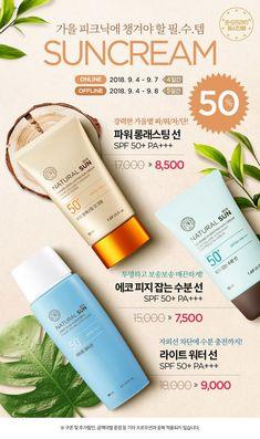 Ad Layout, Print Layout, Layout Design, Web Design, Flyer Design, Email Template Design, Korea Design, Cosmetic Design, Promotional Design
