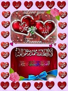 Ramadan 2016, Jumma Mubarak Images, Allah Wallpaper, Lion Pictures, Holy Quran, Islam Quran, Alhamdulillah, Muhammad, Islamic Art