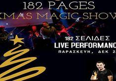 Οι 182 Σελίδες στο HolyWood Stage, 22/12