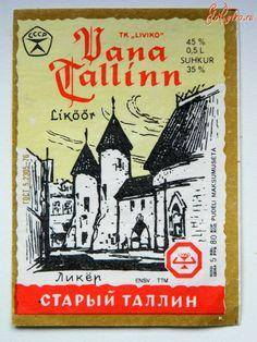 Старый Таллин ликёр