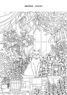 고양이의 정원 누구에게도 방해받지 않는 아늑한 이곳에 따사로운 봄빛이 그림을 활짝 피우면, 기대에 찬 눈길로 나를 바라본다. 여기는 나의 정원, 이제는 우리의 정원.