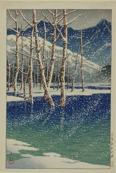Kawase Hasui  Lake Taisho in Kamikochi, woodblock colour print, Tikotin collection