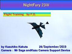 Kazuhiko Kakuta - YouTube Robot Bird, Saga, Train, Youtube, Movie Posters, Film Poster, Strollers, Youtubers, Billboard