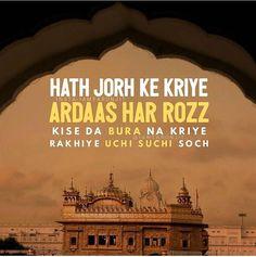 Sikh Quotes, Gurbani Quotes, Trust Quotes, Qoutes, Sweet Couple Quotes, Guru Granth Sahib Quotes, Punjabi Love Quotes, Devotional Quotes, Snapchat Quotes