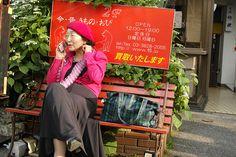 のんくり日和: どうぞの椅子