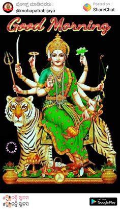 Bhakti Song, Morning Greeting, Princess Zelda, Painting, Tuesday, Pictures, Photos, India, Goa India