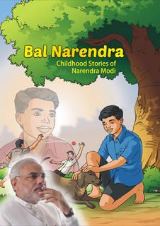 Flat 47% Off on Bal Narendra ( Paperback ) at Rs 80 Only – Infibeam