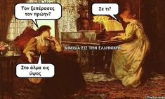 Ancient Memes, Movies, Movie Posters, Art, Art Background, Films, Film Poster, Kunst, Cinema