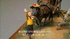 ジオラマ作品 「ミハエルの夢」 情景模型の世界