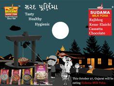 27-10-2015 Sharad Purnima NEW CHOCOLATE  Milk Poha  RAJBHOG Milk Poha  KESAR ELAICHI Milk Poha  CASSATTA Milk Poha   #NewCHOCOLATEMilkPoha #Sudama #SUDAMAMILKPOHA #THINKQUALITYTHINKDIPAK #FOOD #QualityFood #DIPAKFOOD